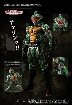 BANDAI Consele CSM Kamen Rider Amazons Transform Belt DX Amazons Driver