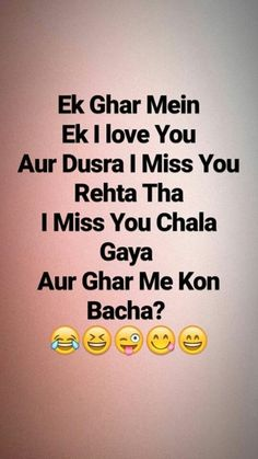 Aich I love you 💩 Bff Quotes Funny, Funny Attitude Quotes, Some Funny Jokes, Jokes Quotes, Friend Quotes, Status Quotes, Memes, Fun Quotes, Desi Quotes