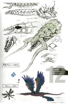 Concept art of Grima. Artwork of Grima killing Chrom in Robin's body. Alien Creatures, Fantasy Creatures, Mythical Creatures, Alien Concept Art, Creature Concept Art, Creature Feature, Creature Design, Historia Natural, Creature Drawings