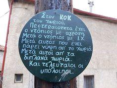 Τα YOLO της Πέμπτης | Athens Voice Funny Cartoons, Funny Jokes, Funny Greek, Funny Photos, Letter Board, Qoutes, Haha, Captions, Greece