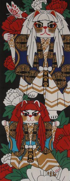 Maneki Neko and Kabuki Motif Tenugui Japanese by kyotocollection, $16.00