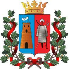 Rostov-on-Don, Oblag of Rostov , Russia #Rostov #Russia (L8922)