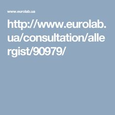 http://www.eurolab.ua/consultation/allergist/90979/