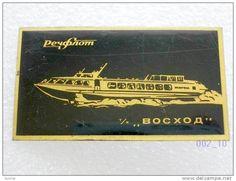 Boats - Delcampe.com
