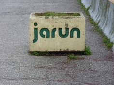 Zagreb, Jarun