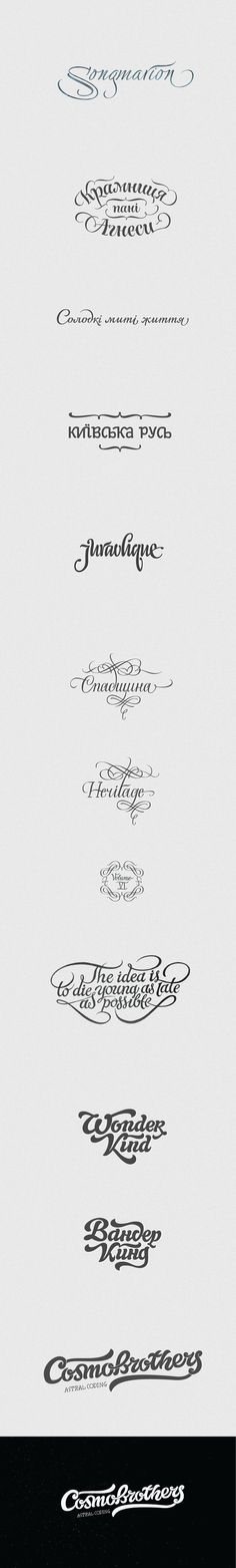 Some logos & letterings 2011-2012 by Victoria and Vitalina Lopukhiny, via Behance