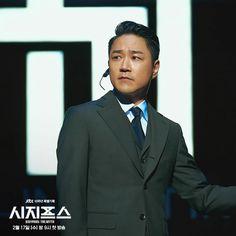 Eddy Kim, Drama Korea, Kdrama, Suit Jacket, Suits, Jackets, Fashion, Korean Drama, Down Jackets