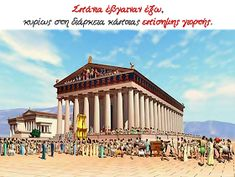 Greek, Mansions, House Styles, Manor Houses, Villas, Mansion, Greece, Palaces, Mansion Houses