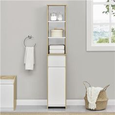 Shop for Mainstays Storage & Organization in Home. Buy products such as Mainstays Regular Jar Lids at Walmart and save. Storage Boxes With Lids, Storage Shelves, Wall Shelves, Wall Shelf Decor, Vertical Storage, Weathered Oak, Cabinet Doors, Open Shelving, Ladder Decor