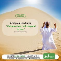 """""""And your Lord says, """"Call upon Me; I will respond to you."""" [Al- Surah Ghafir, Ayah: Islamic Qoutes, Islamic Inspirational Quotes, Quran Quotes, Hindi Quotes, Quran Surah, Daily Wisdom, All About Islam, Holy Quran, Study Motivation"""