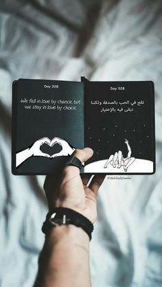 Arabic English Quotes, Islamic Love Quotes, Muslim Quotes, Religious Quotes, Arabic Quotes, Black Books Quotes, Book Quotes, Allah Quotes, Quran Quotes