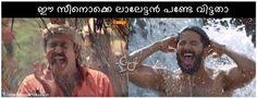കപപയട...കപപയട....   #icuchalu #movies   Credits: Prem V Pillai  ICU
