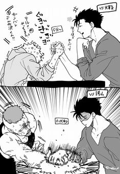 Shima is holding back against his boyfriend aww. Anime In, Anime Guys, One Punch Man, Jojo's Bizarre Adventure, 19 Days Manga Español, Mob Psycho 100 Anime, Mob Physco 100, Demon Slayer, Anime Comics