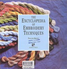 Gallery.ru / Фото #45 - The Encyclopedia of Embroidery Techniques(Pauline Brown) - Orlanda