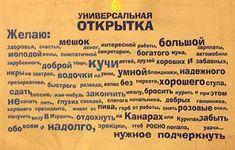 как красиво поздравить с днем рождения мужчину идеи: 13 тыс изображений найдено в Яндекс.Картинках