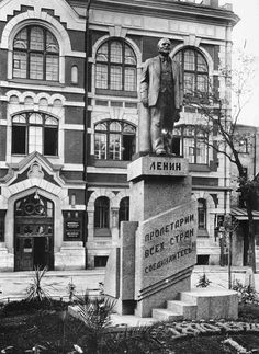 1930′s ☭ – Monument to V.I. Lenin Stalinist, Back In The Ussr, Evil Empire, Street View, History, Historia