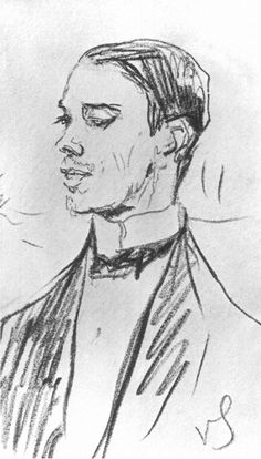 Серов Валентин Александрович (1865-1911) Портрет Вацлава Нижинского.