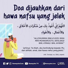 Pray Quotes, Quotes Rindu, Quran Quotes Inspirational, Motivational Quotes, Reminder Quotes, Self Reminder, Doa Islam, Hijrah Islam, Religion Quotes