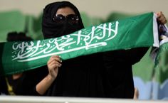 Every country competing at the London 2012 Olympics will have at least one female athlete after Saudi Arabia included two women in its team for the first time! Female Athletes, Saudi Arabia, Powerful Women, First Time, Olympics, At Least, London, Ali, Names