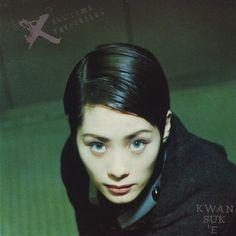 Shirley Kwan