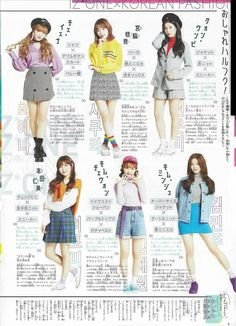 Sakura Miyawaki, Yu Jin, Kim Min, Photoshoot, Color, Magazines, Idol, Photo Wall, Ship