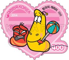 Korean-Made Characters Series Stamps (4th), lava, Korean Character, Character, Story, Red, Yellow, Orange, Pink, 2014 02 28, 한국의 캐릭터 시리즈우표(네 번째 묶음), 2014년 2월 28일, 2970, 라바(옐로우와 레드1), postage 우표
