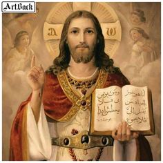diy diamond painting jesus full square drill diamond embroidery religious diamond mosaic handicraft wall sticker gift-in Diamond Painting Cross Stitch from Home & Garden on AliExpress Pictures Of Jesus Christ, Bible Pictures, Catholic Art, Religious Art, Jesus E Maria, Religion, Christian Artwork, Jesus Painting, Christ The King