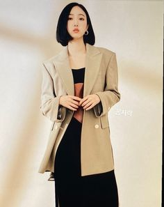 Sinb Gfriend, G Friend, Wow Products, South Korean Girls, Kpop Girls, Instagram Story, Blazer, Female, Coat