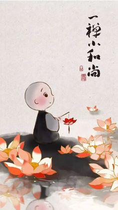 Disney Drawings, Art Drawings, Buddha Art, Tibet, Japanese Art, Beautiful World, Cute Pictures, Chibi, Banner