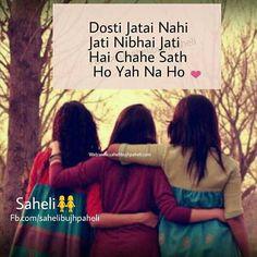 Hamara bhi esa hi he yaar Best Friend Quotes Funny, Besties Quotes, Funny Girl Quotes, Bffs, Girly Quotes, Friendship Quotes In Urdu, Happy Friendship Day, Friendship Messages, Friend Friendship
