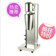 Commercial single head full stainless steel shake machine mixer tea machine milk super household shake machine