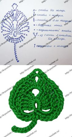 How Herb Back Garden Kits Can Get Your New Passion Started Off Instantly Mariposas De Colores Crochet Leaf Patterns, Crochet Leaves, Crochet Fall, Crochet Motifs, Crochet Diagram, Crochet Designs, Crochet Doilies, Crochet Flowers, Crochet Stitches