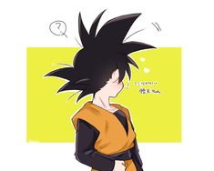 Gohan And Goten, Goku, Dbz Memes, Cute Anime Guys, Dragon Ball Z, Female, Movie Posters, Art, Dragons