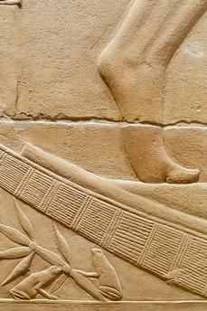 Saqqara (Middle Egypt), Tomb of Kagemni – Mastaba 25 (Mastaba of the vizier Kagemni; Old Kingdom, early 6th dynasty, after 2347 BC). Foot detail