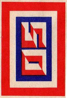 50th Anniversary of Russian Revolution,   commemorative matchbox label, 1967
