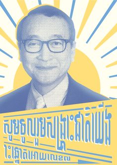 #vote7 #cnrp #cambodia