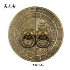 53.20$  Watch now - http://alixsd.shopchina.info/go.php?t=32422689502 - [Haotian vegetarian] bronze Chinese furniture of Ming and Qing antique copper fittings copper live Tongsuo piece door handle lan  #magazine