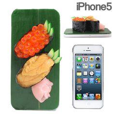 Japanese Sushi iPhone 5 Case