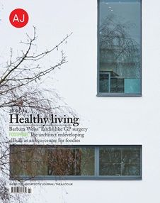 The Architects' Journal v.239 no.20 (30 mayo 2014) http://encore.fama.us.es/iii/encore/record/C__Rb1216098?lang=spi