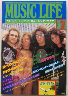 """Van Halen appears on the cover of The Japanese Magazine """"Music Life"""" 1977"""