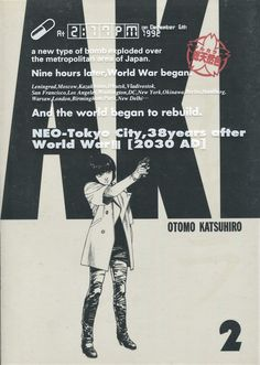 Neo Tokyo, Tokyo City, My Fantasy World, Otaku, San, Akira, Layout, Design, Page Layout