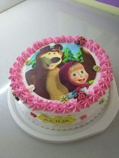 Cake for a girl from a socially deprived family
