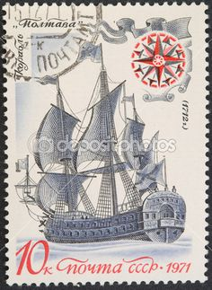 Selo vintage retratando um barco à vela — Stock Image #1266681