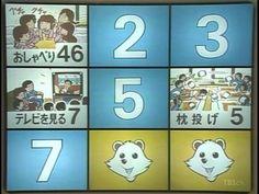90s Childhood, Childhood Memories, Showa Era, Japanese Illustration, Time Capsule, My Memory, The Good Old Days, Retro Design, Vintage Japanese