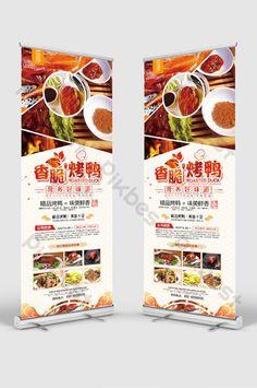 Simple crispy duck food roll up standee Food Template, Templates, Duck Food, Standing Banner Design, Roast Duck, Duck Recipes, Ad Design, Rolls, Display