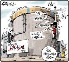 [김용민의 그림마당]2015년 3월 2일…수명 연장 #시사만평
