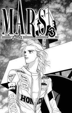 Motorcycle racer Rei Kashino. My number 1 manga crush
