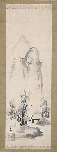 Landscape, (19th century) by Tani Bunchô :: The Collection :: Art Gallery NSW