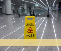 Getting Public Liability insurance in Hong Kong through Trusted Union gives you financial protection if a third party takes legal action against your business. Bodily Injury, Insurance Agency, Public, Business, Store