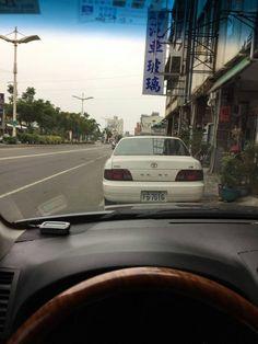 屏東立泰SUPERLEX菁英隔熱紙GE33+NE12 20161128